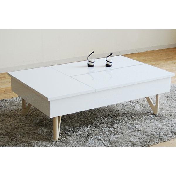 モリタインテリア リビングテーブル Due デュエ ホワイト リフトアップ 国産【一部地域開梱設置無料】【代引き不可】