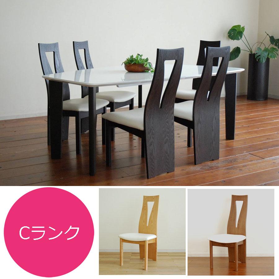 モリタインテリア ダイニングチェア 完成品 ハイタイプ 背もたれ 高い 食卓 椅子 国産 CBL-4640 Cランク【代引き不可】