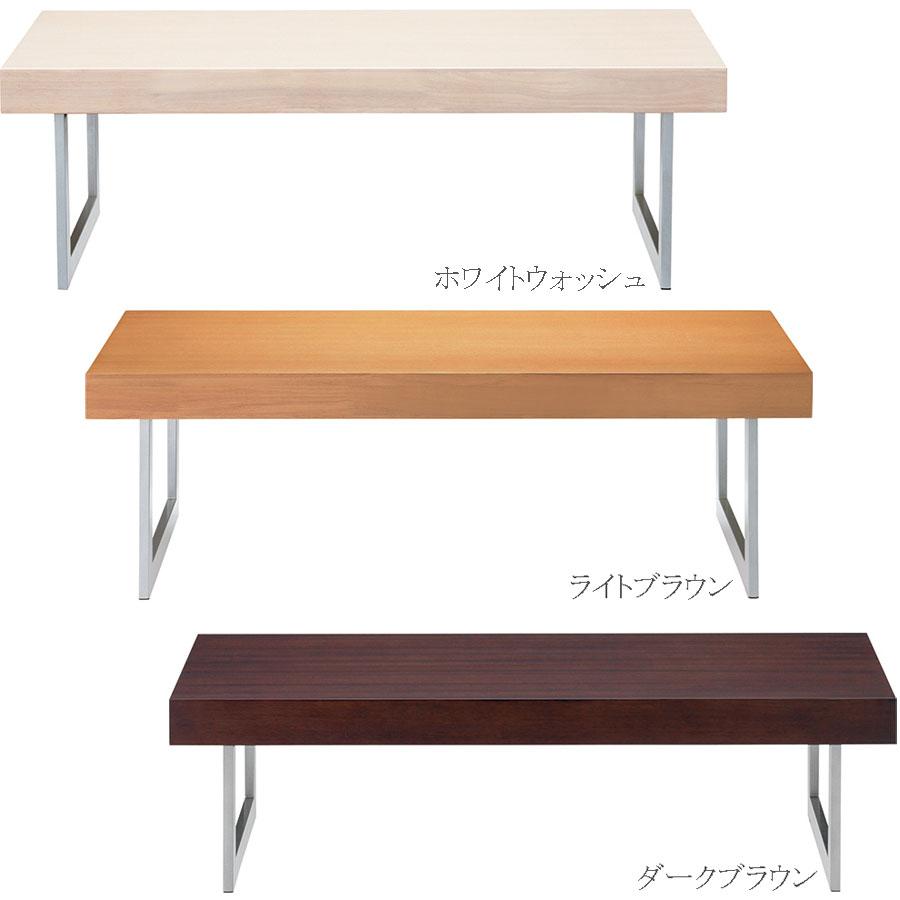 チェリーファニチュア リビングテーブル LT-50【代引き不可】