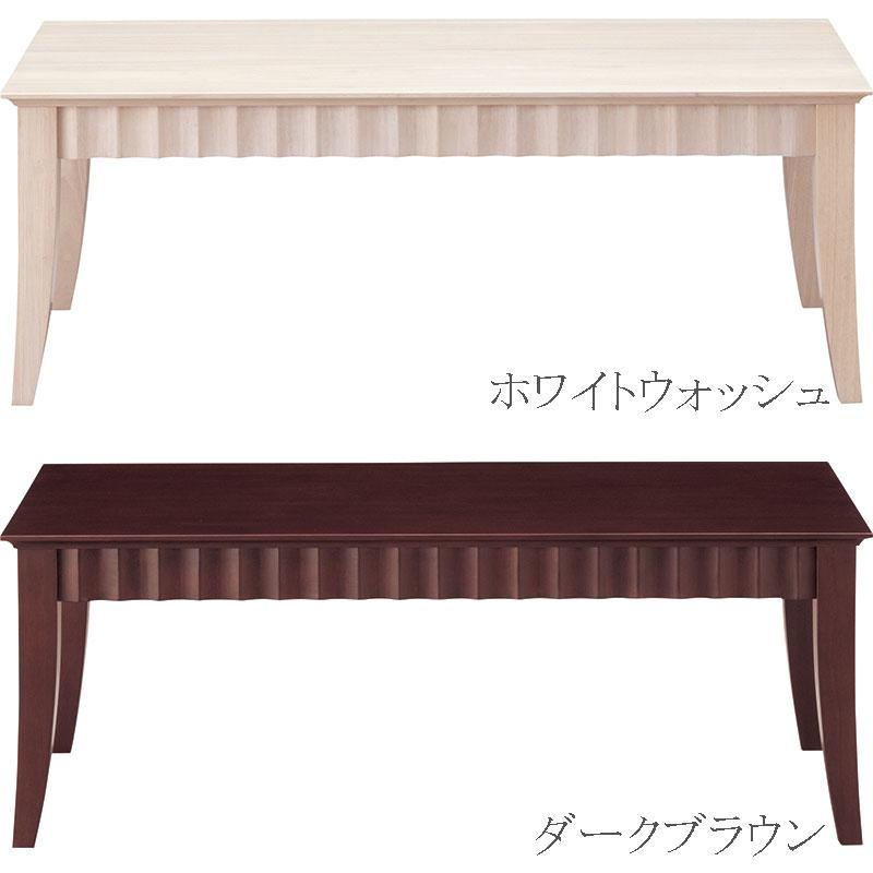 チェリーファニチュア リビングテーブル LT-67 110cm幅【代引き不可】