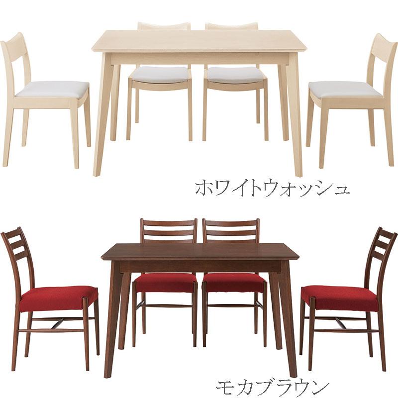 チェリーファニチュア ダイニングテーブル DT-05-135【代引き不可】