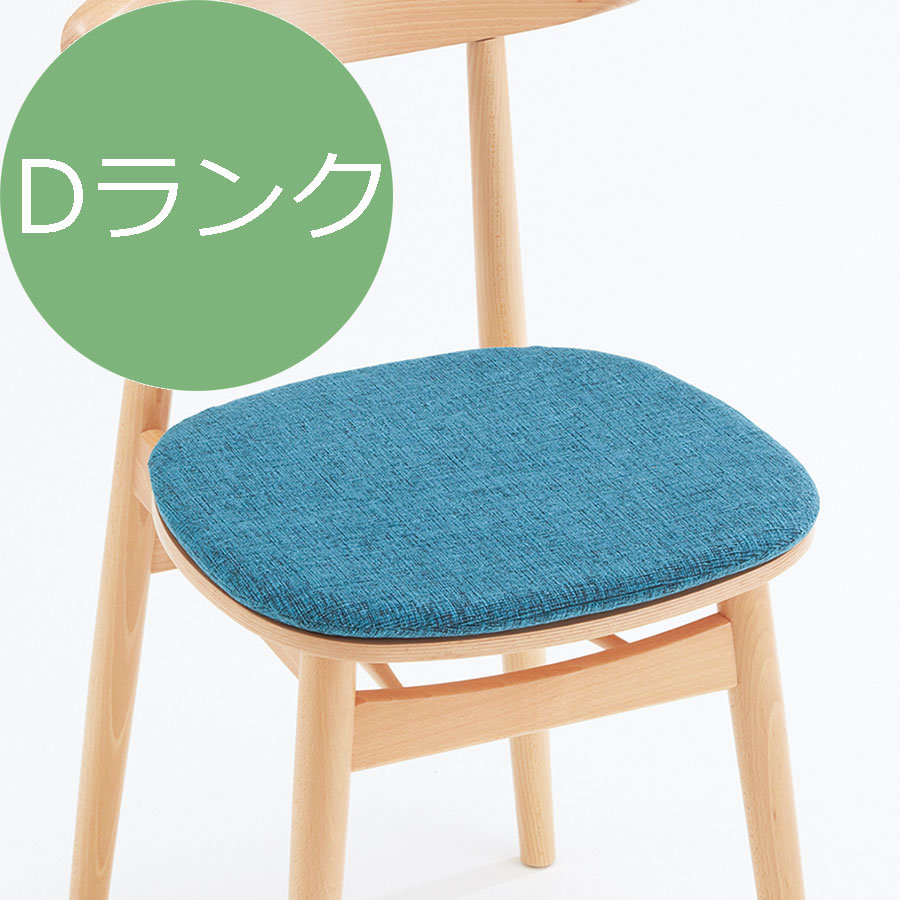 ARCHELLO アルケッロ 別売りクッション Dランク【代引き不可】