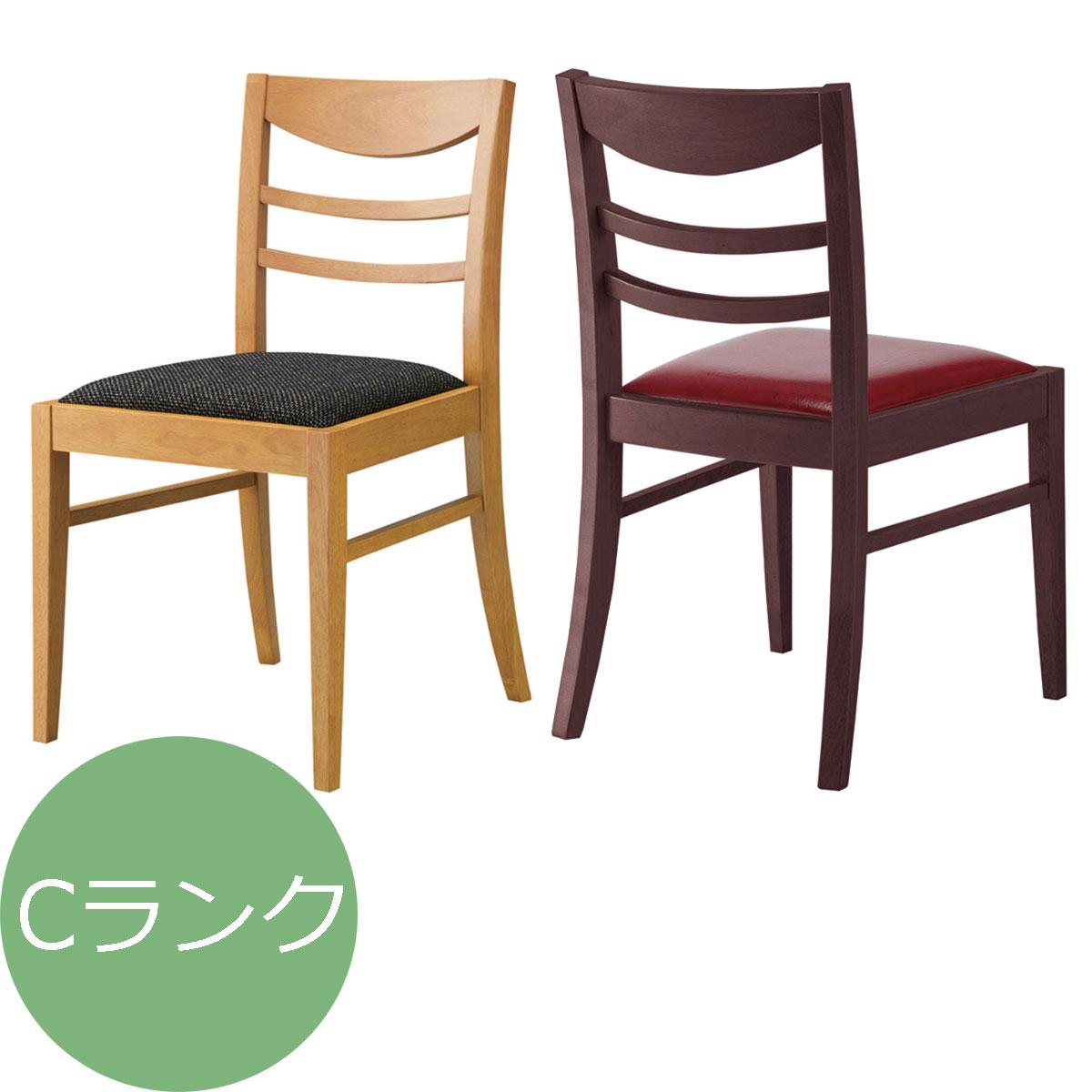 メイルオーダー 在庫一掃 送料無料 業務用 ダイニングチェア 椅子 いす オーダー 飲食店 代引き不可 チェア 完成品 ハビティ HABITY Cランク ホテル
