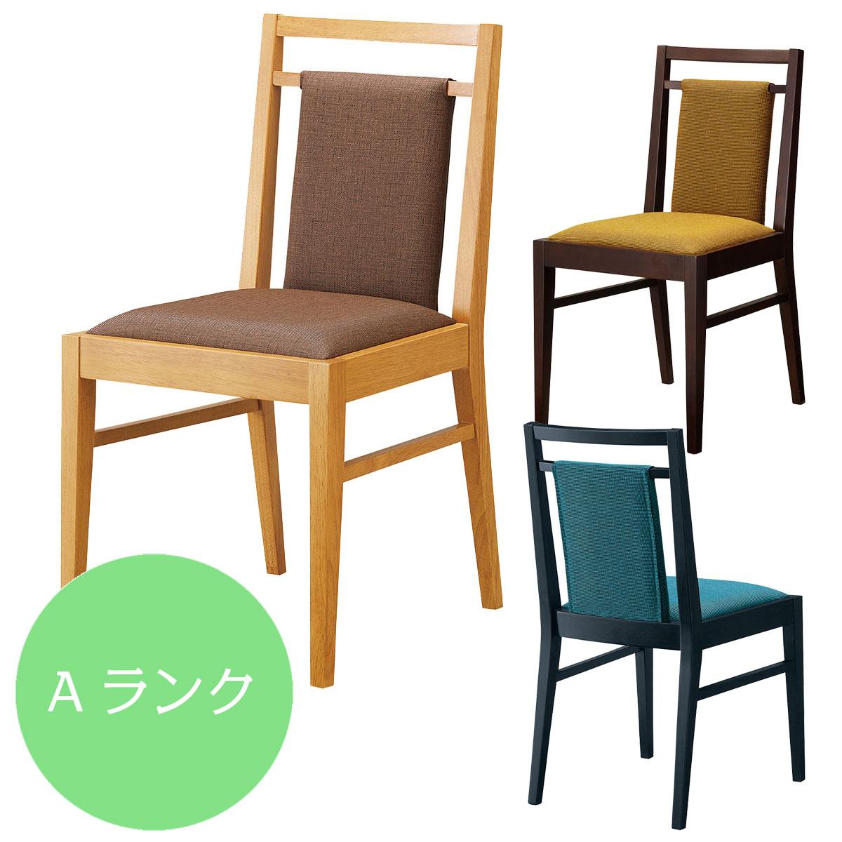 送料無料 業務用 ダイニングチェア 椅子 いす オーダー 飲食店 チェア 完成品 予約 ホテル Aランク 新登場 カルースト2型 代引き不可 CALOUSTE2