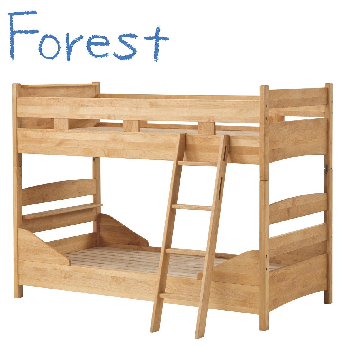 堀田木工 環境に優しい自然塗料国産家具 フォレスト 二段ベッド 【代引き不可】