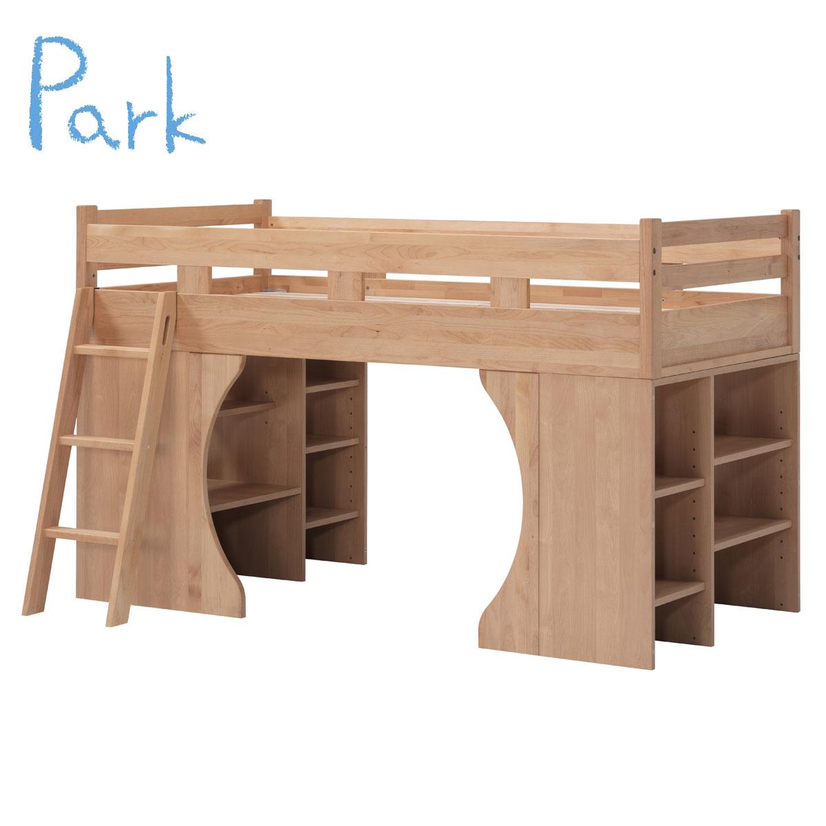 堀田木工 パーク システムベッド 環境 自然塗料 国産家具【代引き不可】
