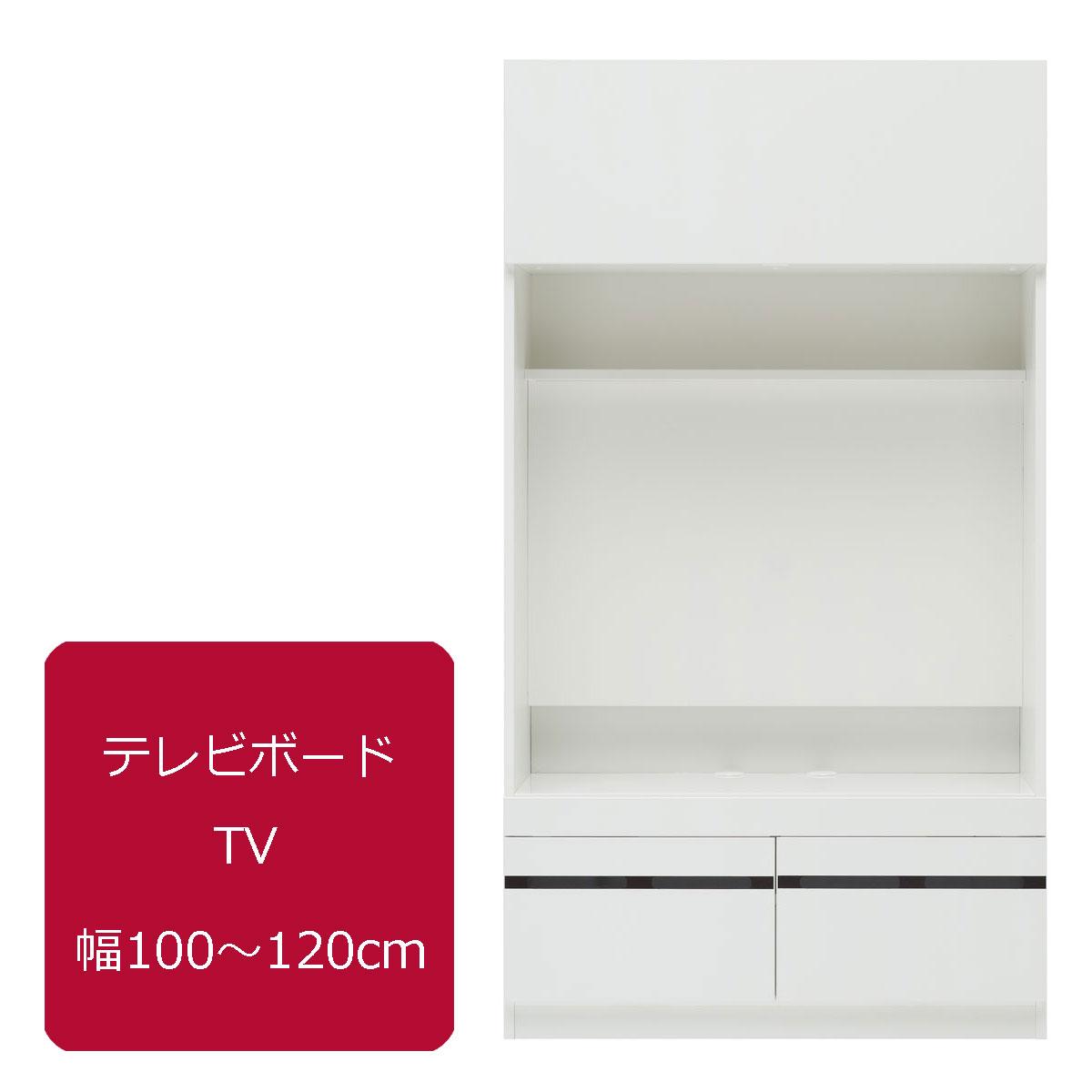 テレビすきまくん 幅100~120cm 奥行き44cm 高さ180cm テレビボード TV【一部地域開梱設置無料】【代引き不可】