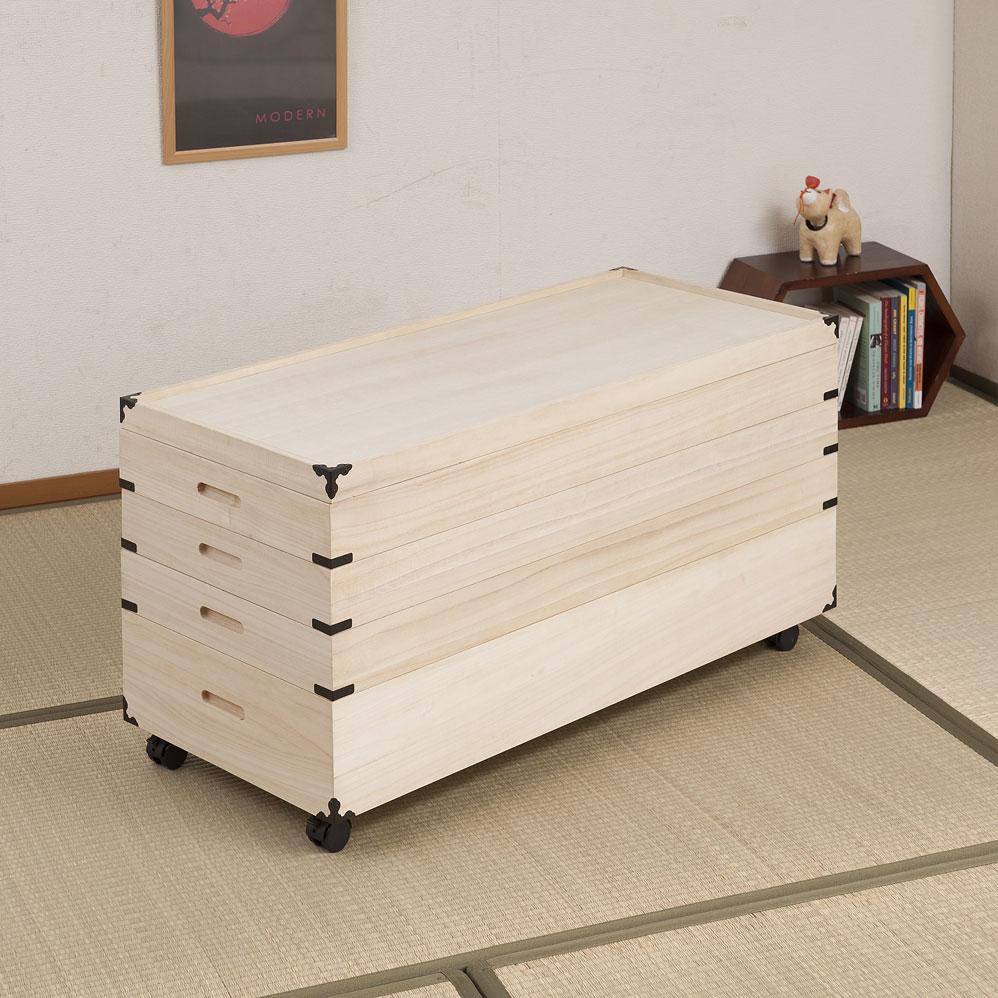 キャスター付き 桐衣装箱 4段 高さ46 収納 ケース 着物 たとう紙 gb-0006【代引きのみ】