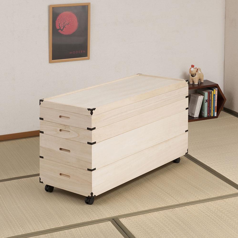 キャスター付き 桐衣装箱 4段 高さ51 収納 ケース 着物 たとう紙 gb-0007【代引きのみ】