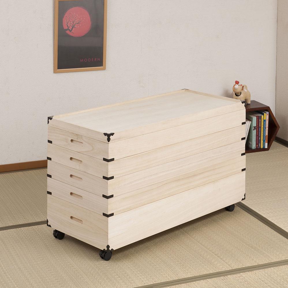 キャスター付き 桐衣装箱 5段 高さ54 収納 ケース 着物 たとう紙 gb-0008【代引きのみ】