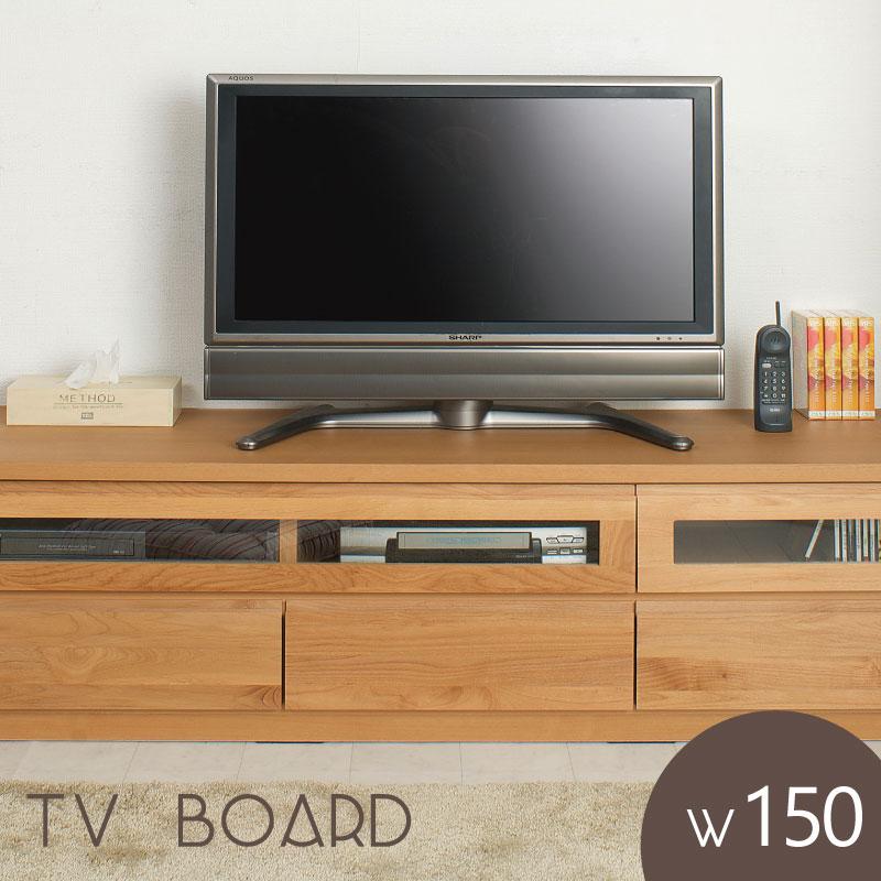 日本製 天然木 テレビボード 150.5cm幅 ナチュラル TE-0005【代引きのみ】