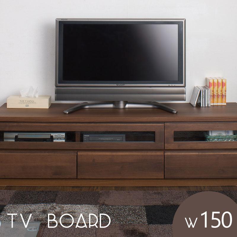 日本製 天然木 テレビボード 150.5cm幅 ダークブラウン TE-0006【代引きのみ】
