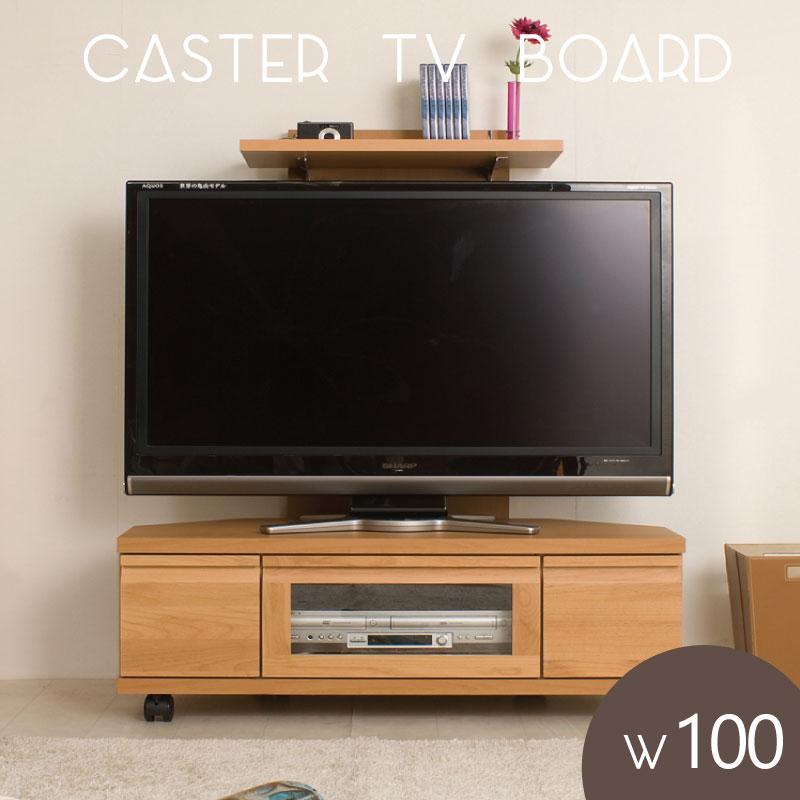 日本製 バックパネル付 コーナー テレビ台 ナチュラル TE-0020【代引きのみ】