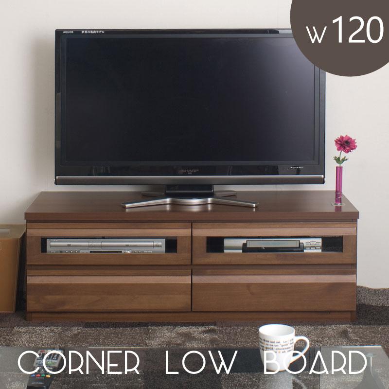 日本製 完成品 アルダー コーナー TV ユニットシリーズ 幅120cm ダークブラウン TE-0026【代引きのみ】