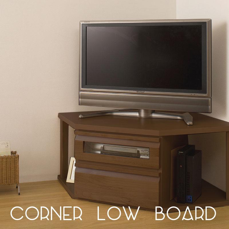 日本製 完成品 アルダー コーナー TV ユニットシリーズ コーナーテレビ ダークブラウン TE-0027【代引きのみ】