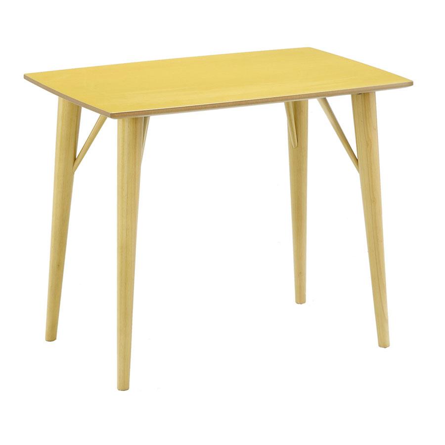 エスコート7209(HO)センターテーブル【代引き不可】