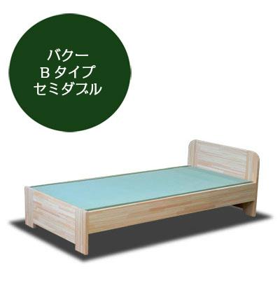 飛騨フォレスト 畳ベッド Bタイプ バクー セミダブル【代引き不可】