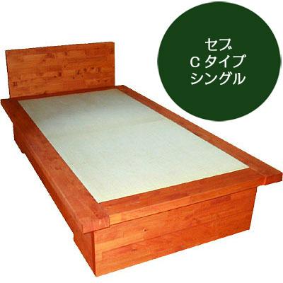 飛騨フォレスト 畳ベッド Cタイプ セブ シングル【代引き不可】