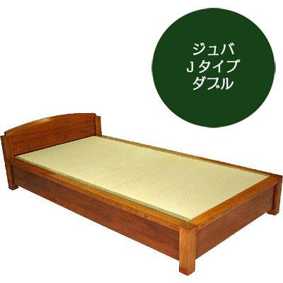 飛騨フォレスト 畳ベッド Jタイプ ジュバ ダブル【代引き不可】