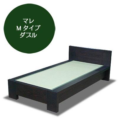 飛騨フォレスト 畳ベッド Mタイプ マレ ダブル【代引き不可】