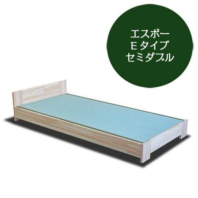 飛騨フォレスト 畳ベッド Eタイプ エスポー セミダブル【代引き不可】