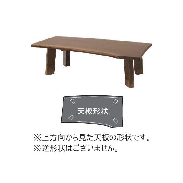 イバタインテリア ケリー リビングテーブル LT-B964【代引き不可】