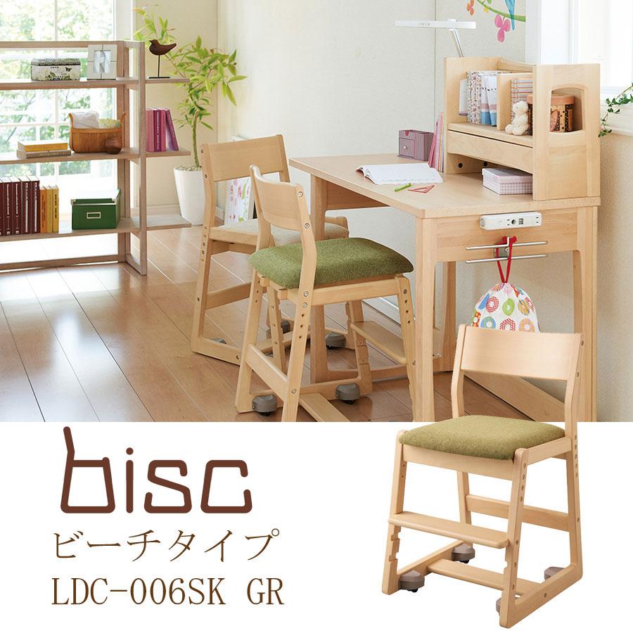 コイズミ bisc ビスク 木製 チェア LDC-006SK GRグリーン【代引き不可】