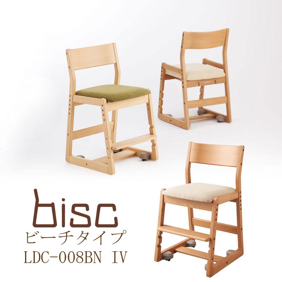 コイズミ bisc ビスク 木製 チェア LDC-008BN IVアイボリー【代引き不可】
