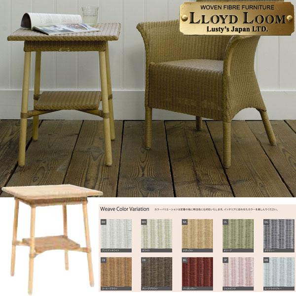 ロイドルーム Lloyd Loom テーブル No.1193 おしゃれ アンティーク 食卓 机【代引き不可】