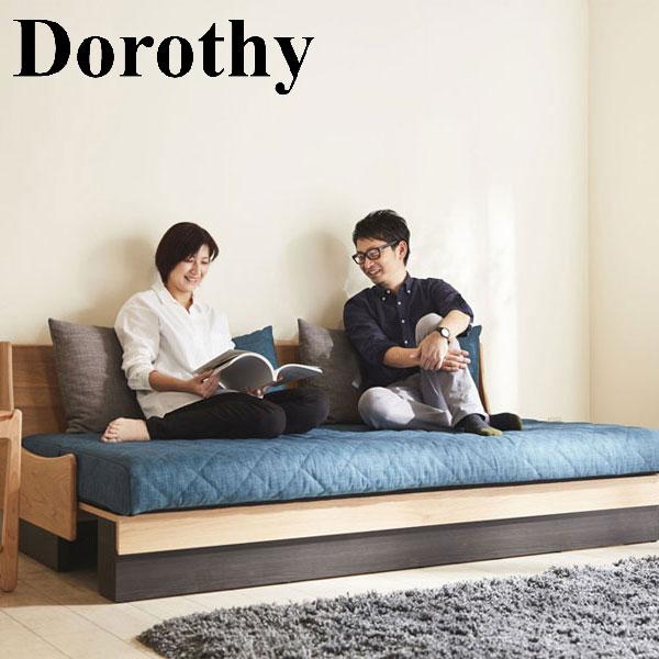 <3/20に使えるクーポン配布中♪>モーブル Dorothy ドロシー ごろ寝 ソファ用替えカバーのみ【代引き不可】