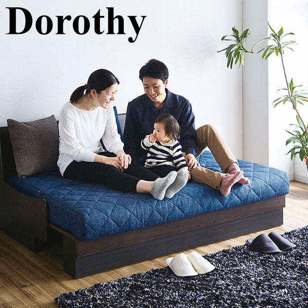 <マラソン期間中使えるクーポン配布中♪>モーブル Dorothy ドロシー ごろ寝 ソファ 160【開梱設置無料】【代引き不可】