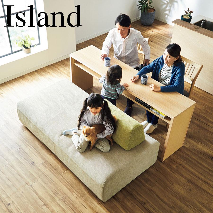 モーブル Island アイランド スリムソファ 背クッション1個付【開梱設置無料】【代引き不可】