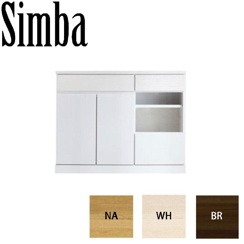 <マラソン期間中使えるクーポン配布中♪>モーブル Simba シンバ 100 サイドボード【代引き不可】