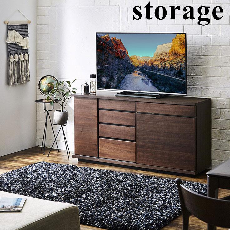 モーブル storage ストレージ 150 サイドボード【一部地域開梱設置無料】【代引き不可】