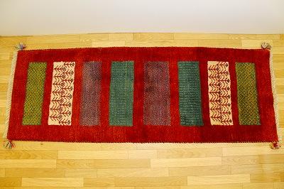 ギャベ(ギャッベ) 送料無料 キッチンマット イラン産直輸入/ウール100%/手織り/サイズ約158×56cm