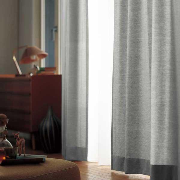カーテン プレーンシェード アスワン セラヴィ C'estlavie LIVE NATURAL E7057~7058 スタイリッシュウェーブ縫製 約1.5倍ヒダ