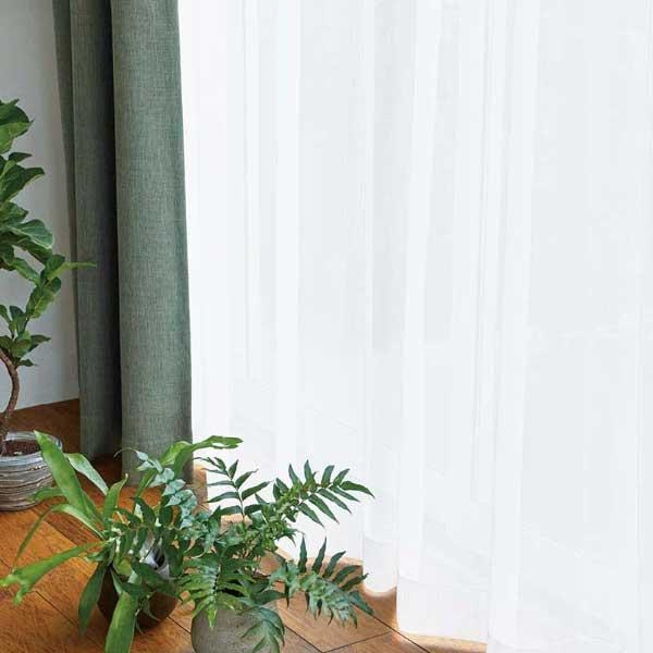 カーテン プレーンシェード アスワン セラヴィ C'estlavie High Spec Lace E7249 ハイグレード縫製 約2倍ヒダ