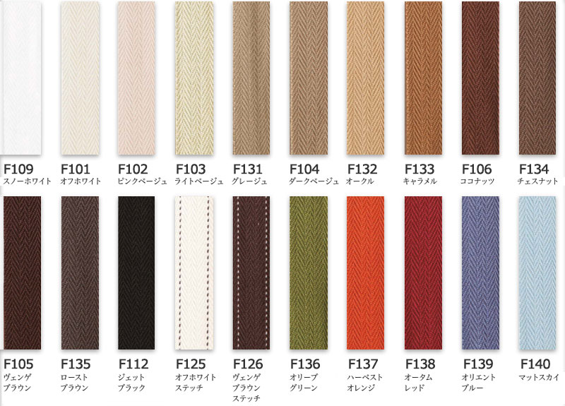 【ポイント最大22倍】ウッドブラインド オーダー 木製ブラインド ウッド ネジ止め ニチベイ ライトフィール K411・K412 クレール50F 標準タイプ ループコード式 ラダーテープ