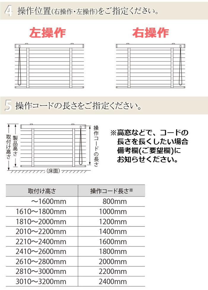 【スーパーSALE】美しいスラットで高遮蔽?高遮光?樹脂製ブラインド(フォレティアシェイディタッチ防炎)幅220×高さ260cmまで