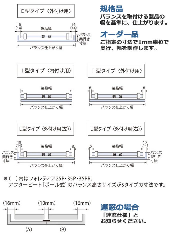 【スーパーSALE】タチカワ木製調ブラインド ラダーコード仕様 フォレティア アクア50  幅220×高さ180cmまで