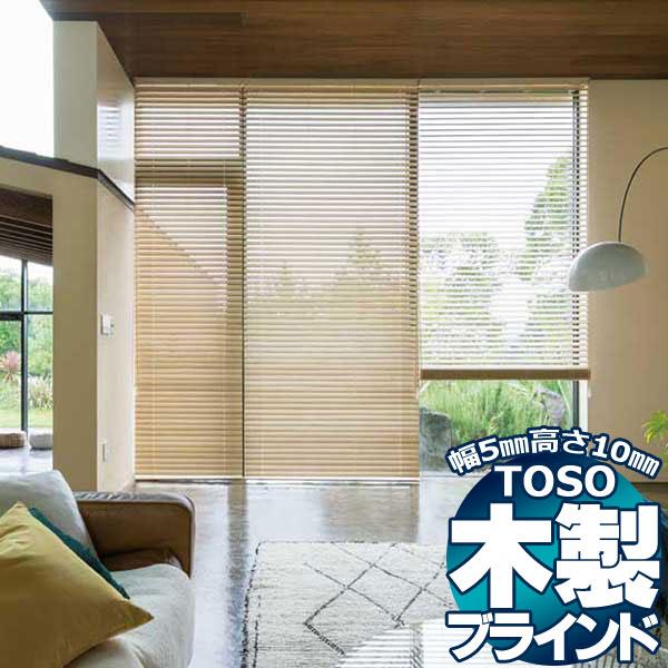 魅力的な TOSO 木製ブラインド ウッドブラインド ヨコ型 桐 キリ TM-2101~TM-2102 ベネウッドタッチ50T ラダーテープ仕様, シューマートワールド 9434a228