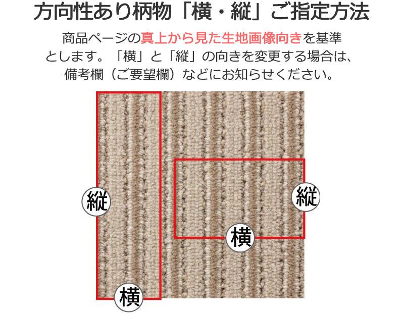 カーペット 激安 通販 1cm刻み カット無料 シンコール カーペット 江戸間長4.5畳(横200×縦352cm)ヘム加工品