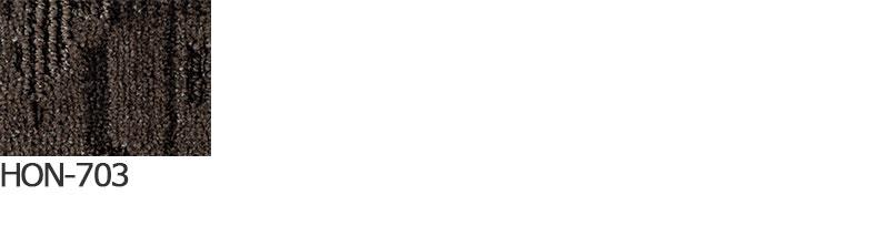 カーペット 激安 通販 1cm刻み カット無料  スミノエオーダーカーペット!江戸間長4.5畳(横200×縦352cm)ロック加工品