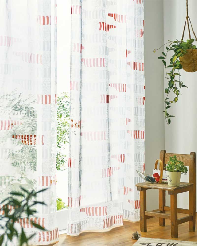 【スーパーSALE】カーテン アスワン YESカーテン K0225 ハイグレード縫製 約1.5倍ヒダ