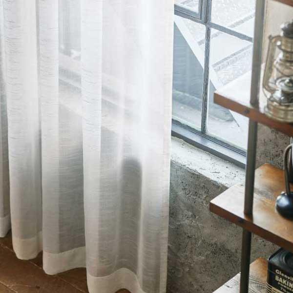 カーテン&シェード 価格 交渉 送料無料 川島セルコン オーダーカーテン !´m アイム design lace ME8493 スタンダード縫製 約2倍ヒダ