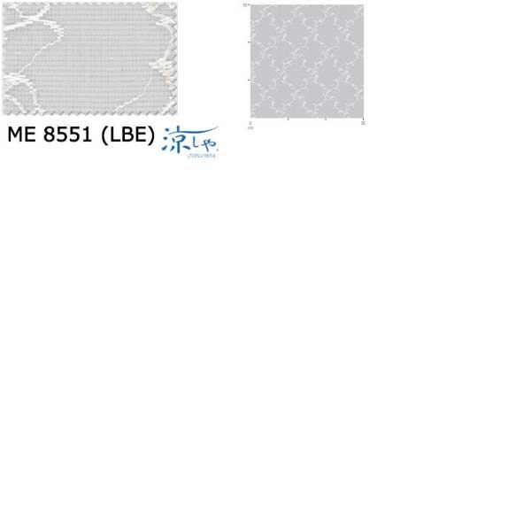 カーテン&シェード 価格 交渉 送料無料 川島セルコン オーダーカーテン !´m アイム function lace ME8551 スタンダード縫製 約2倍ヒダ