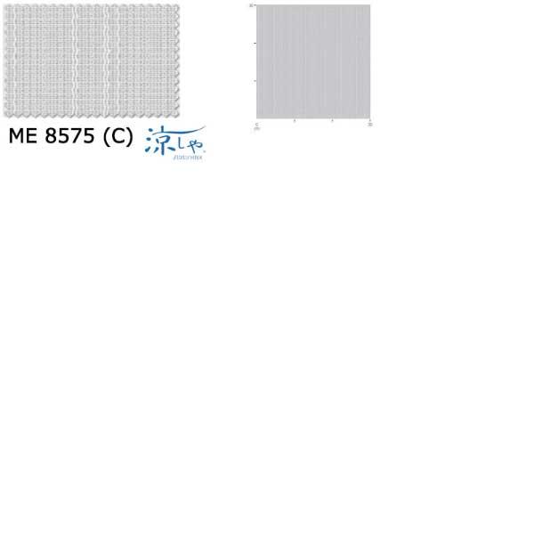 カーテン&シェード 価格 交渉 送料無料 川島セルコン オーダーカーテン !´m アイム function lace ME8575 スタンダード縫製 約1.5倍ヒダ