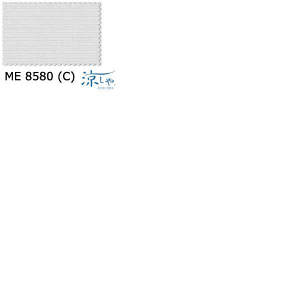 カーテン&シェード 価格 交渉 送料無料 川島セルコン オーダーカーテン !´m アイム function lace ME8580 スタンダード縫製 約1.5倍ヒダ