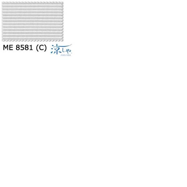 カーテン&シェード 価格 交渉 送料無料 川島セルコン オーダーカーテン !´m アイム function lace ME8581 スタンダード縫製 約1.5倍ヒダ