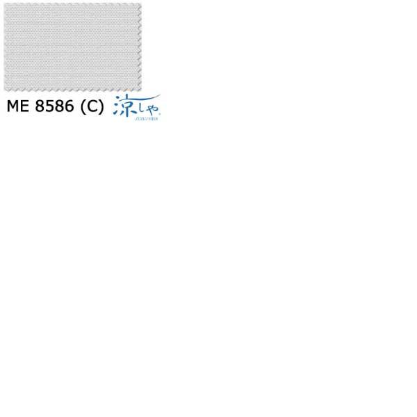 カーテン&シェード 価格 交渉 送料無料 川島セルコン オーダーカーテン !´m アイム function lace ME8586 スタンダード縫製 約1.5倍ヒダ